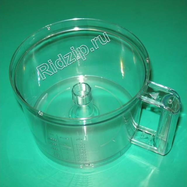 BS 492020 - Чаша основная к кухонным комбайнам Bosch, Siemens, Neff, Gaggenau (Бош, Сименс, Гагенау, Нефф)