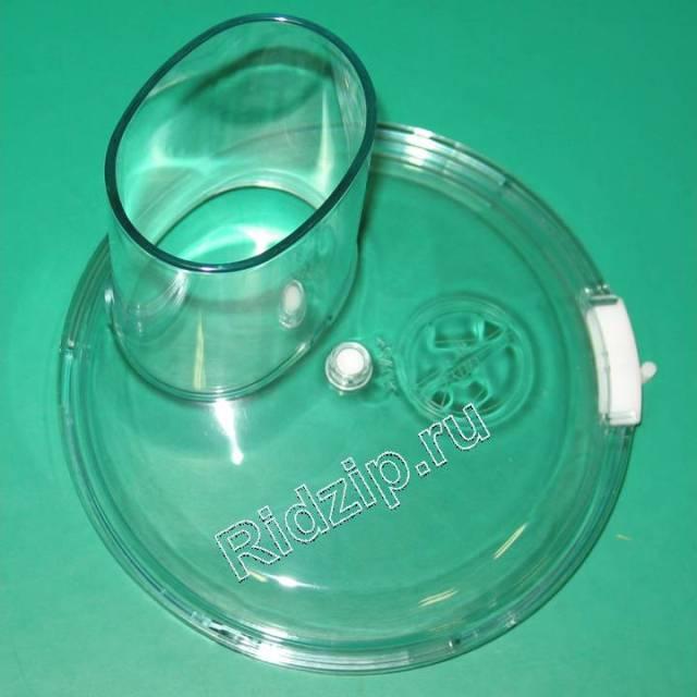 BS 492022 - Крышка чаши к кухонным комбайнам Bosch, Siemens, Neff, Gaggenau (Бош, Сименс, Гагенау, Нефф)