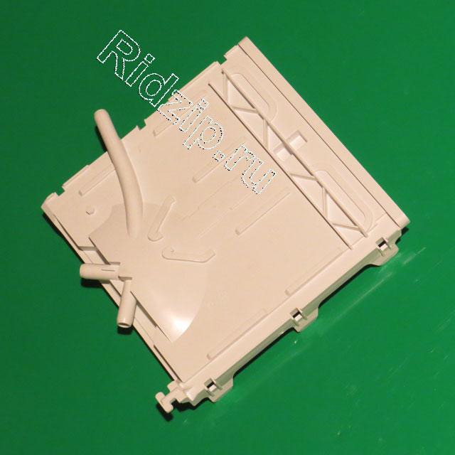 BS 492341 - Верхняя крышка дозатора к стиральным машинам Bosch, Siemens, Neff, Gaggenau (Бош, Сименс, Гагенау, Нефф)