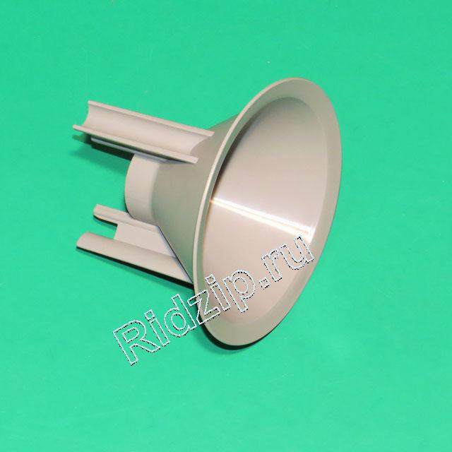 BS 492342 - Воронка для засыпания соли для приборов 45 см к посудомоечным машинам Bosch, Siemens, Neff, Gaggenau (Бош, Сименс, Гагенау, Нефф)