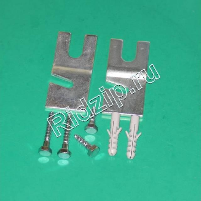 BS 493529 - Крепеж к полу к стиральным машинам Bosch, Siemens, Neff, Gaggenau