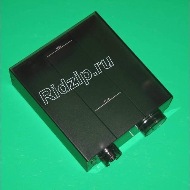 BS 496250 - BS 496250 Канистра ( бак ) для воды к кофеваркам и кофемашинам Bosch, Siemens, Neff, Gaggenau (Бош, Сименс, Гагенау, Нефф)
