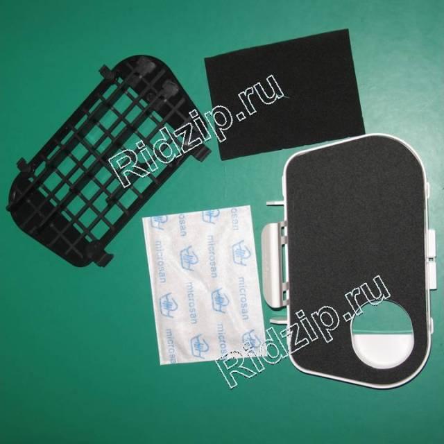 BS 499987 - BS 499987 Крышка контейнера с фильтром к пылесосам Bosch, Siemens, Neff, Gaggenau (Бош, Сименс, Гагенау, Нефф)