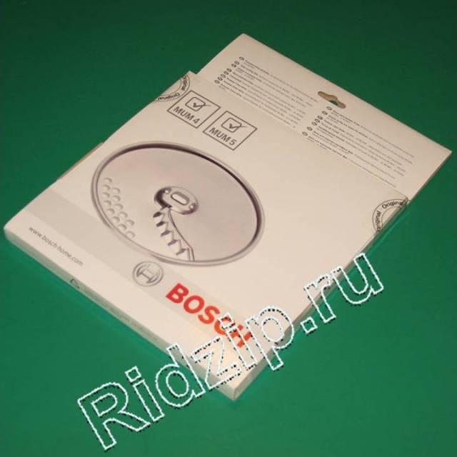 BS 573023 - Диск для картофеля фри MUZ4PS2 к кухонным комбайнам Bosch, Siemens, Neff, Gaggenau (Бош, Сименс, Гагенау, Нефф)