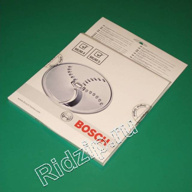 BS 573024 - Диск-тёрка / шинковка к кухонным комбайнам Bosch, Siemens, Neff, Gaggenau (Бош, Сименс, Гагенау, Нефф)