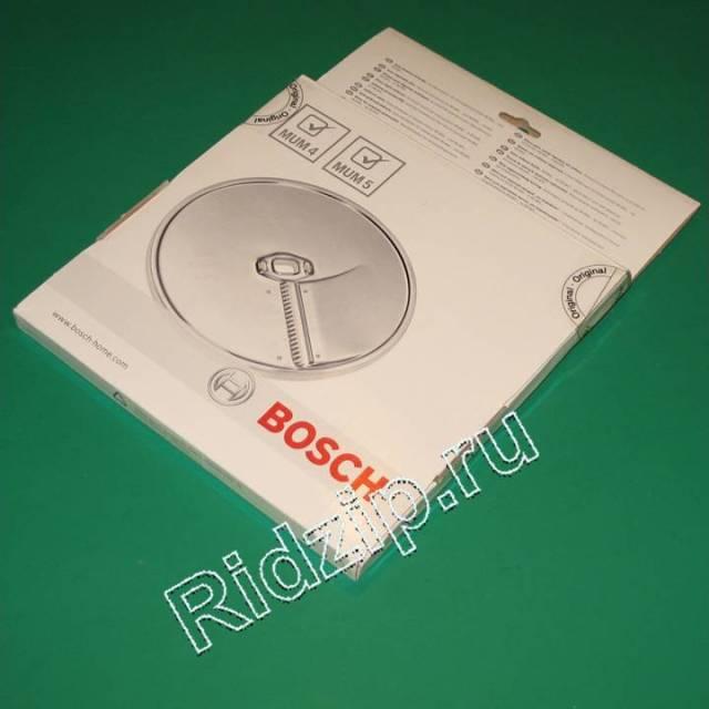 BS 573025 - Диск-жюльен замены BS 460135 MUZ4JS1 к кухонным комбайнам Bosch, Siemens, Neff, Gaggenau (Бош, Сименс, Гагенау, Нефф)