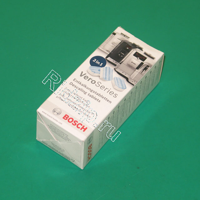 BS 576694 - Таблетка 2 в 1 к кофеваркам и кофемашинам Bosch, Siemens, Neff, Gaggenau (Бош, Сименс, Гагенау, Нефф)