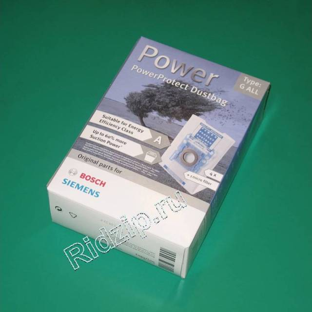 BS 576863 - Мешки 4+фильтр тип G ALL VZ41FGALL  к пылесосам Bosch, Siemens, Neff, Gaggenau (Бош, Сименс, Гагенау, Нефф)