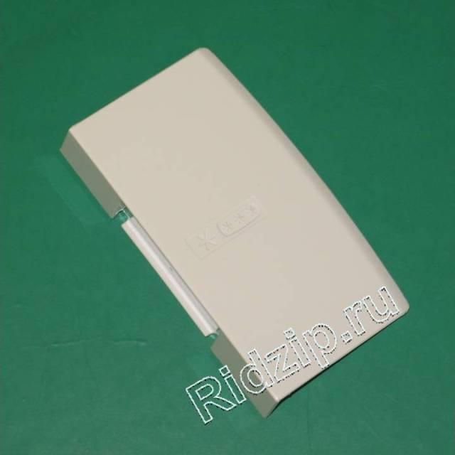 BS 602643 - Ручка морозилки к холодильникам Bosch, Siemens, Neff, Gaggenau (Бош, Сименс, Гагенау, Нефф)
