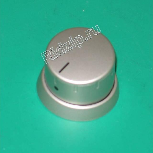 BS 602756 - Ручка конфорки серая с кольцом к плитам Bosch, Siemens, Neff, Gaggenau (Бош, Сименс, Гагенау, Нефф)