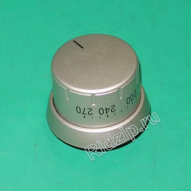 BS 602767 - BS 602767 Ручка серебристая к плитам Bosch, Siemens, Neff, Gaggenau (Бош, Сименс, Гагенау, Нефф)