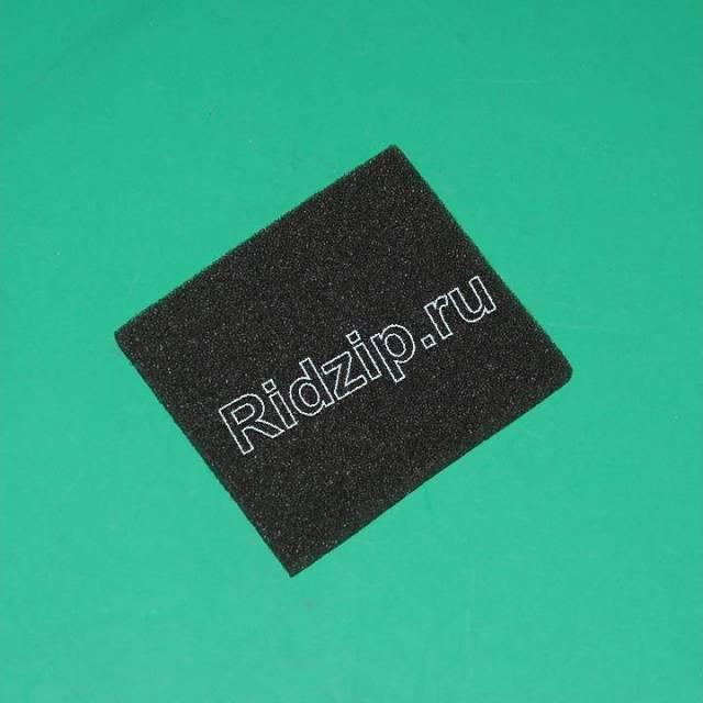 BS 603599 - Фильтр к пылесосам Bosch, Siemens, Neff, Gaggenau (Бош, Сименс, Гагенау, Нефф)