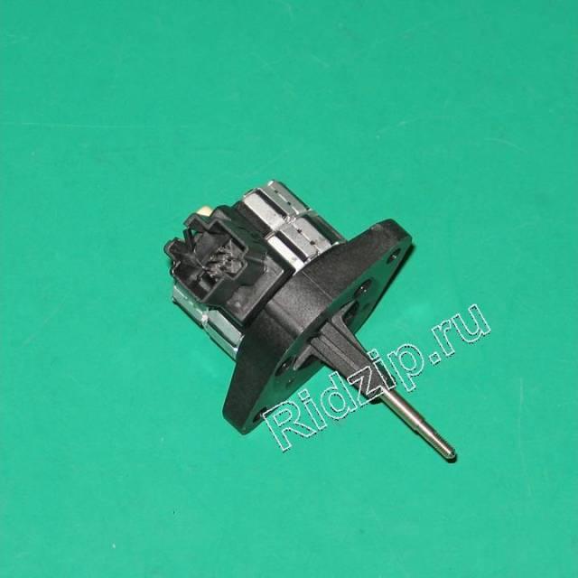 BS 605496 - Мотор к вытяжкам Bosch, Siemens, Neff, Gaggenau (Бош, Сименс, Гагенау, Нефф)