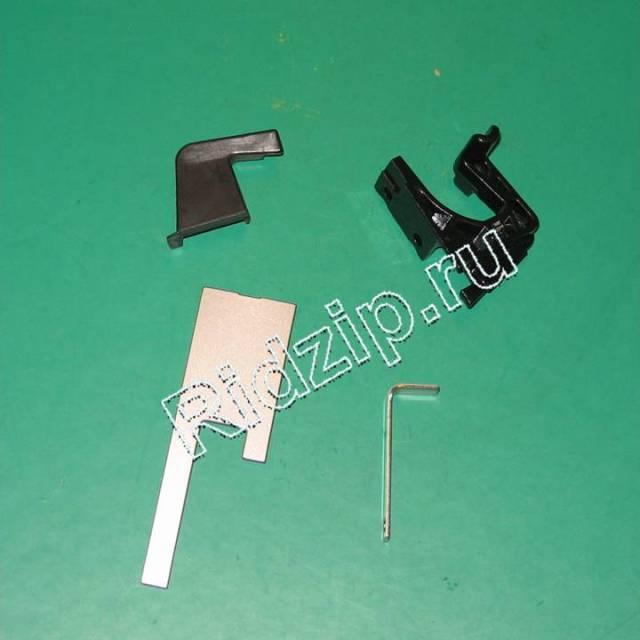 BS 608050 - Петля двери ( шарнир ) для перенавески к холодильникам Bosch, Siemens, Neff, Gaggenau (Бош, Сименс, Гагенау, Нефф)
