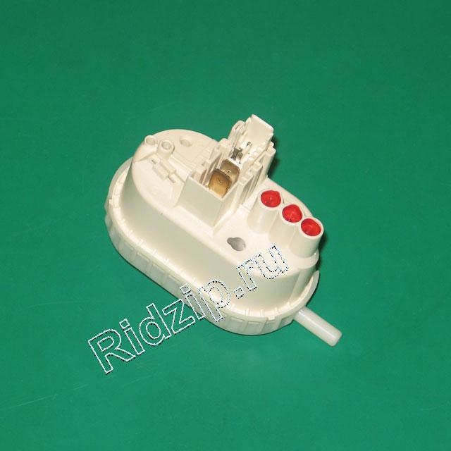 BS 608350 - Датчик уровня воды к стиральным машинам Bosch, Siemens, Neff, Gaggenau (Бош, Сименс, Гагенау, Нефф)