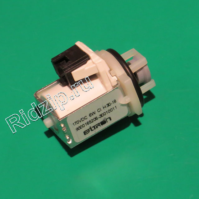 BS 608739 - Магнитный клапан к пароваркам Bosch, Siemens, Neff, Gaggenau (Бош, Сименс, Гагенау, Нефф)