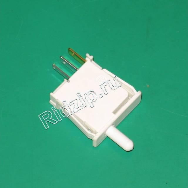 BS 609959 - Выключатель света ( кнопка ) к холодильникам Bosch, Siemens, Neff, Gaggenau (Бош, Сименс, Гагенау, Нефф)