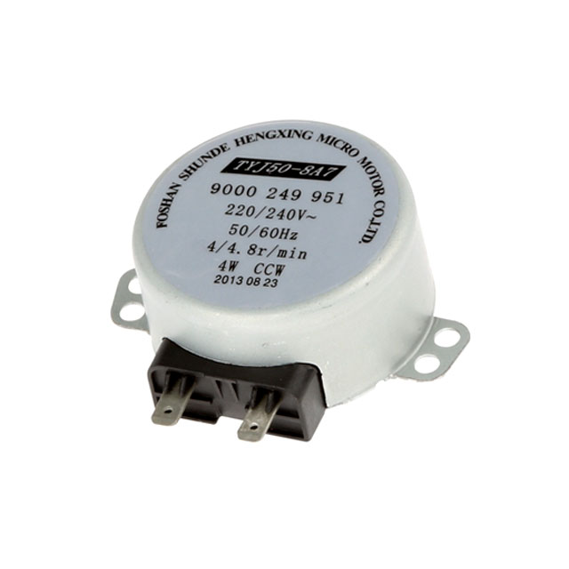BS 611329 - Двигатель водораспределителя к посудомоечным машинам Bosch, Siemens, Neff, Gaggenau (Бош, Сименс, Гагенау, Нефф)