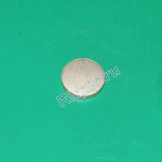 BS 613261 - Заглушки винтов ручки к холодильникам Bosch, Siemens, Neff, Gaggenau (Бош, Сименс, Гагенау, Нефф)