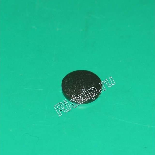 BS 613270 - Заглушка черная к холодильникам Bosch, Siemens, Neff, Gaggenau (Бош, Сименс, Гагенау, Нефф)