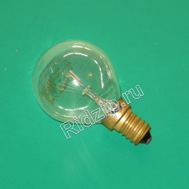 BS 613655 - Лампа подсветки духовки 230В / 40Вт / E14 к плитам, варочным поверхностям, духовым шкафам Bosch, Siemens, Neff, Gaggenau (Бош, Сименс, Гагенау, Нефф)