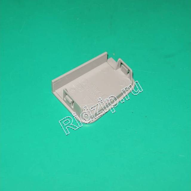 BS 615333 - Накладка двери серая к холодильникам Bosch, Siemens, Neff, Gaggenau (Бош, Сименс, Гагенау, Нефф)