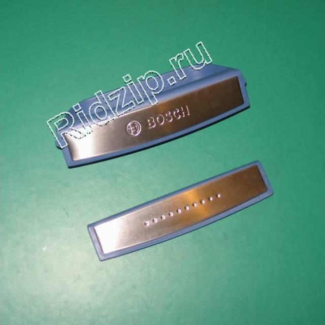 BS 616395 - BS 616395 Ручка синяя к посудомоечным машинам Bosch, Siemens, Neff, Gaggenau (Бош, Сименс, Гагенау, Нефф)