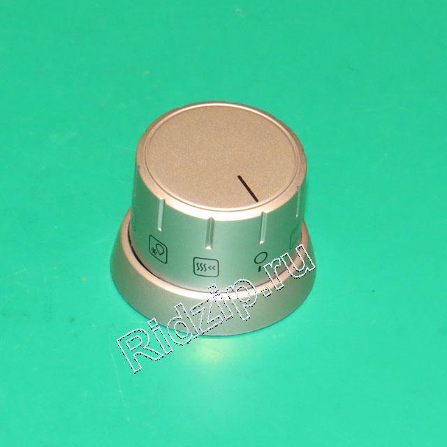 BS 619215 - BS 619215 Ручка переключателя режимов духовки с кольцом к плитам Bosch, Siemens, Neff, Gaggenau (Бош, Сименс, Гагенау, Нефф)