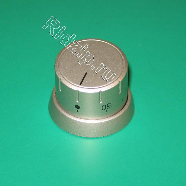 BS 619216 - BS 619216 Ручка к плитам Bosch, Siemens, Neff, Gaggenau (Бош, Сименс, Гагенау, Нефф)