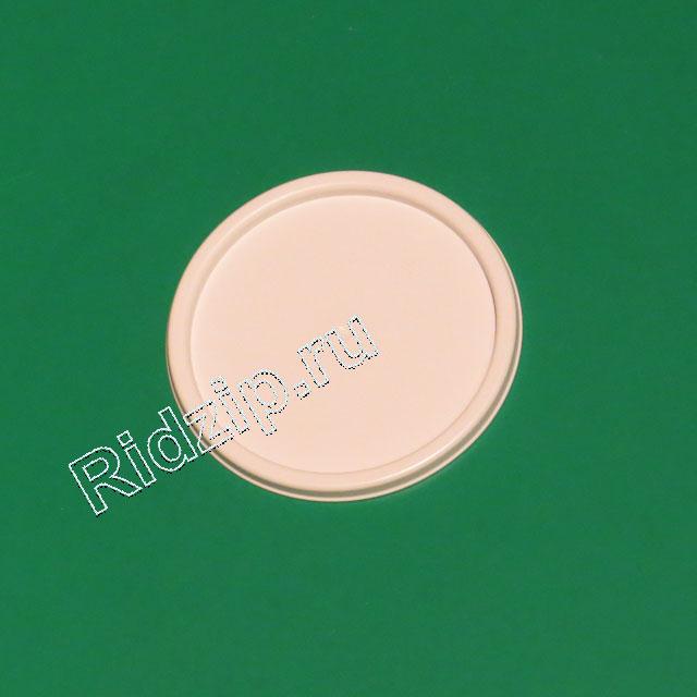 BS 619764 - Крышка чаши для измельчиния D = 12,5 см к блендерам Bosch, Siemens, Neff, Gaggenau (Бош, Сименс, Гагенау, Нефф)