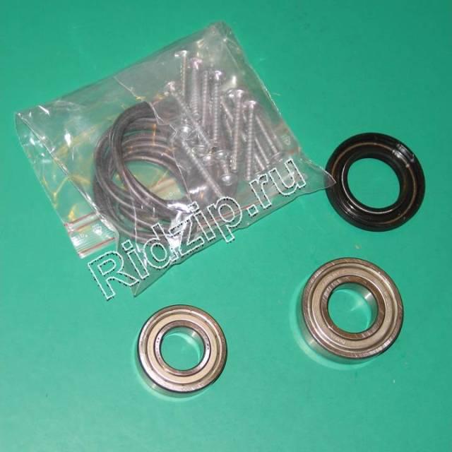 BS 619808 - Ремкомплект к стиральным машинам Bosch, Siemens, Neff, Gaggenau (Бош, Сименс, Гагенау, Нефф)