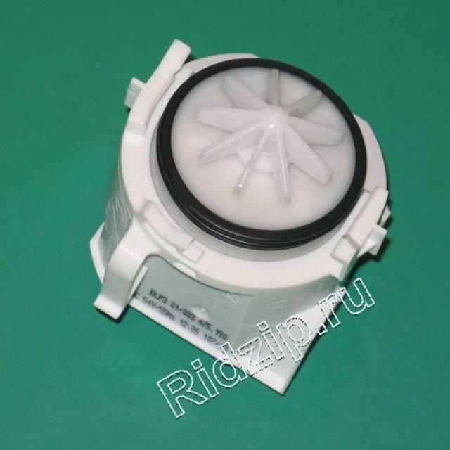 BS 620774 - Насос сливной ( помпа ) без улитки к посудомоечным машинам Bosch, Siemens, Neff, Gaggenau (Бош, Сименс, Гагенау, Нефф)