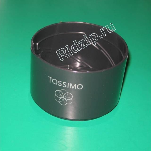 BS 621100 - BS 621100 Поддон для капель для приборов TASSIMO к кофеваркам и кофемашинам Bosch, Siemens, Neff, Gaggenau (Бош, Сименс, Гагенау, Нефф)
