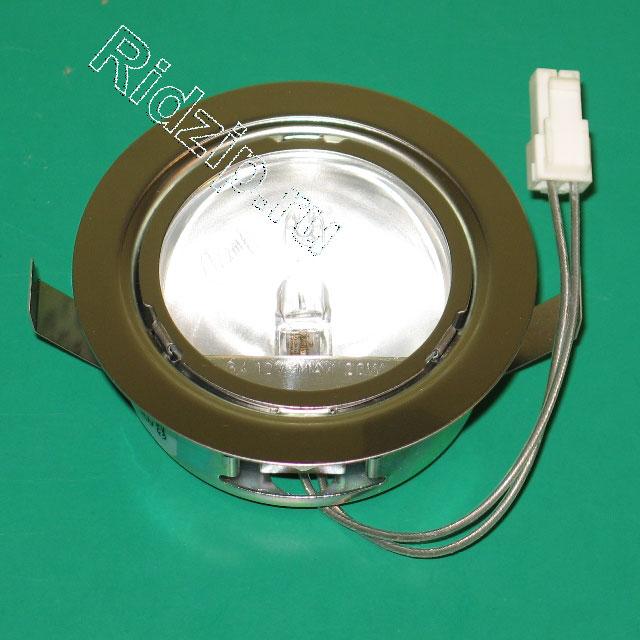 BS 621473 - Галогеновая лампа в сборе, 12В/20Вт к вытяжкам Bosch, Siemens, Neff, Gaggenau (Бош, Сименс, Гагенау, Нефф)
