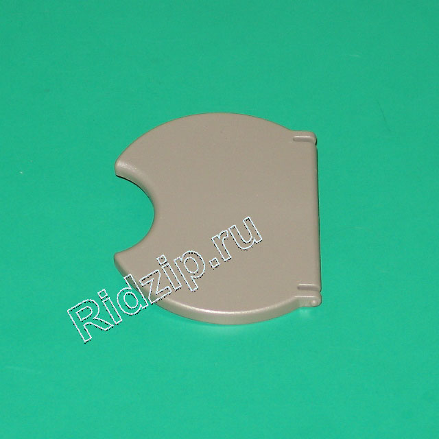 BS 622531 - BS 622531 Крышка к кофеваркам и кофемашинам Bosch, Siemens, Neff, Gaggenau (Бош, Сименс, Гагенау, Нефф)