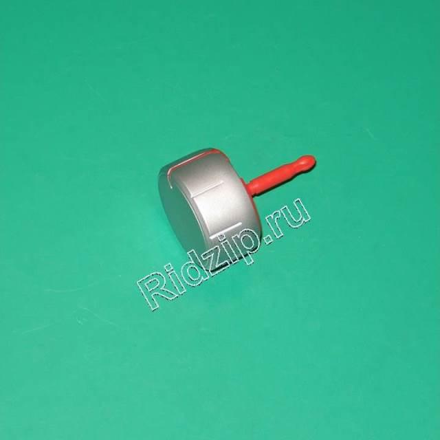 BS 626453 - BS 626453 Ручка выбора программ для стиральных машин  к стиральным машинам Bosch, Siemens, Neff, Gaggenau (Бош, Сименс, Гагенау, Нефф)