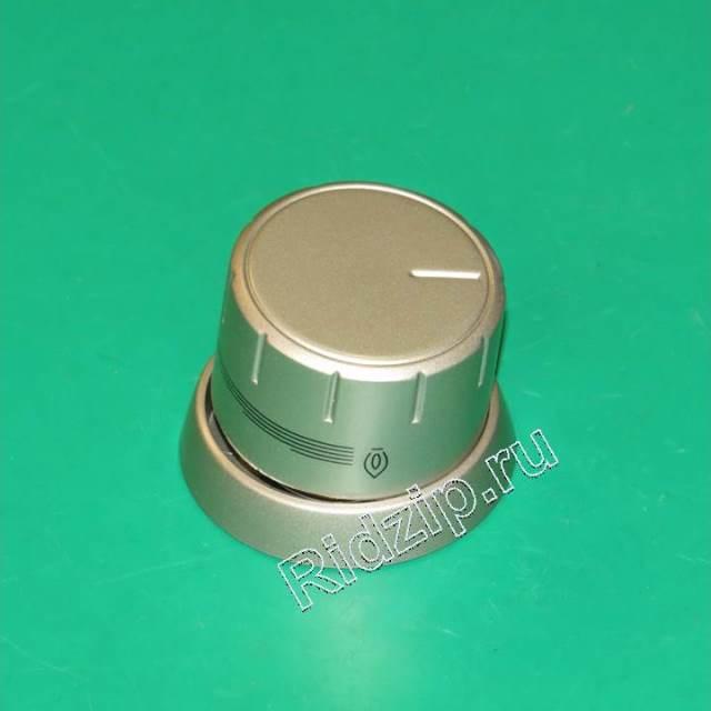 BS 627007 - BS 627007 Ручка крнфорки  к плитам Bosch, Siemens, Neff, Gaggenau (Бош, Сименс, Гагенау, Нефф)