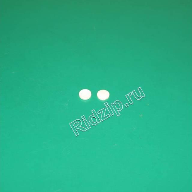 BS 633915 - Заглушка винта ручки ( 2 шт ) к холодильникам Bosch, Siemens, Neff, Gaggenau (Бош, Сименс, Гагенау, Нефф)