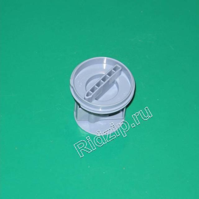 BS 635626 - Фильтр слива к стиральным машинам Bosch, Siemens, Neff, Gaggenau (Бош, Сименс, Гагенау, Нефф)