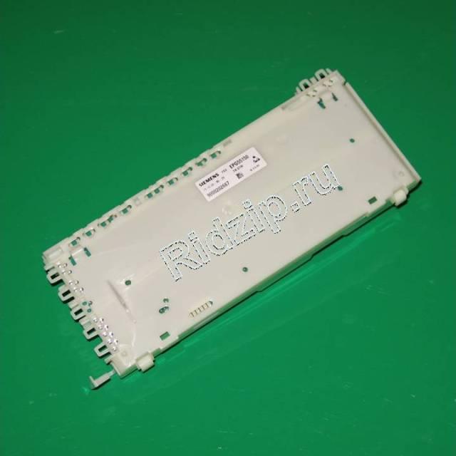 BS 642302 - BS 642302 Плата управления ( модуль ) к посудомоечным машинам Bosch, Siemens, Neff, Gaggenau (Бош, Сименс, Гагенау, Нефф)