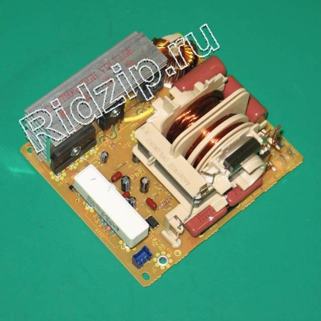 BS 642714 - Инвертор