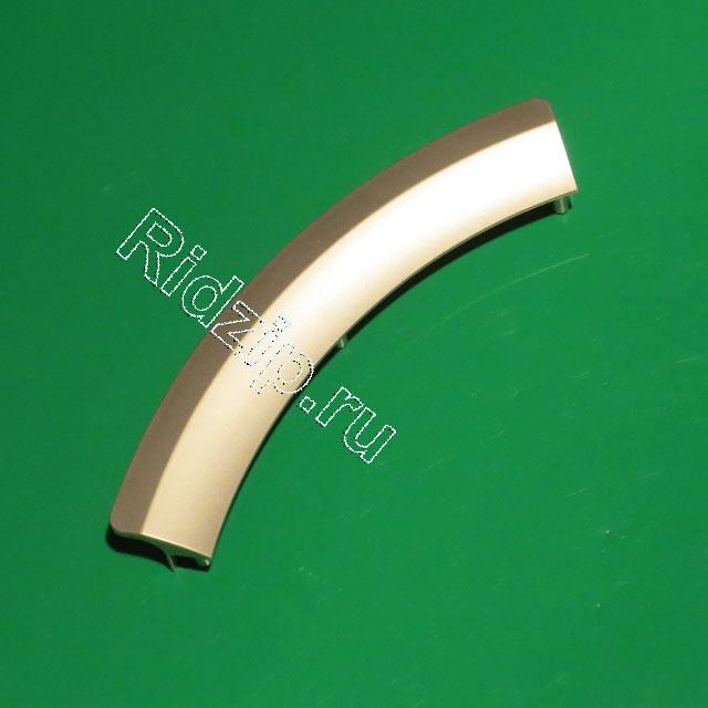 BS 643356 - Ручка люка серебристая к сушильным шкафам Bosch, Siemens, Neff, Gaggenau (Бош, Сименс, Гагенау, Нефф)