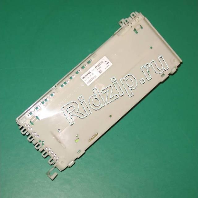 BS 644218 - BS 644218 Плата управления ( модуль ) к посудомоечным машинам Bosch, Siemens, Neff, Gaggenau (Бош, Сименс, Гагенау, Нефф)