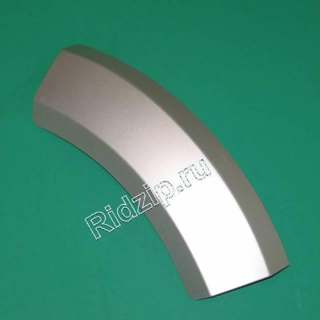 BS 644222 - Ручка серебристая к сушильным шкафам Bosch, Siemens, Neff, Gaggenau (Бош, Сименс, Гагенау, Нефф)