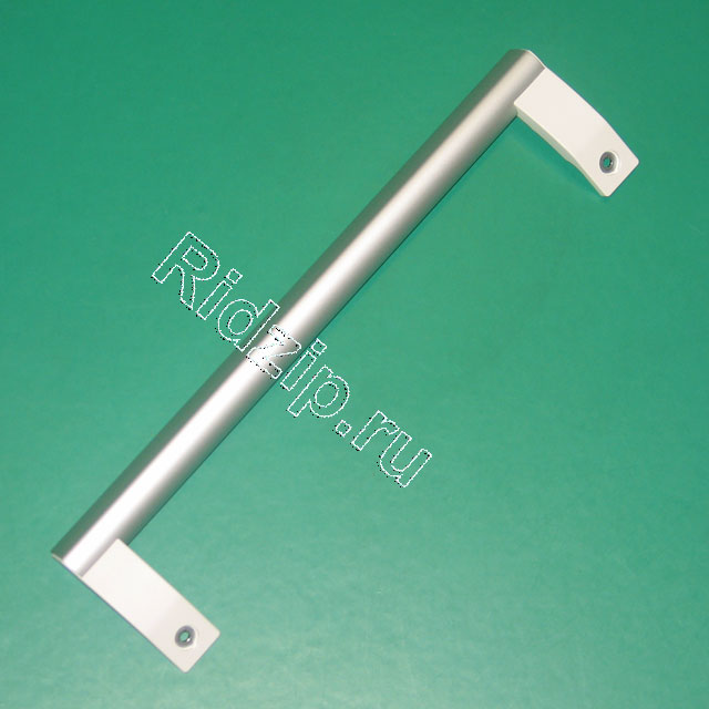 BS 646417 - Ручка двери серебристая к холодильникам Bosch, Siemens, Neff, Gaggenau (Бош, Сименс, Гагенау, Нефф)
