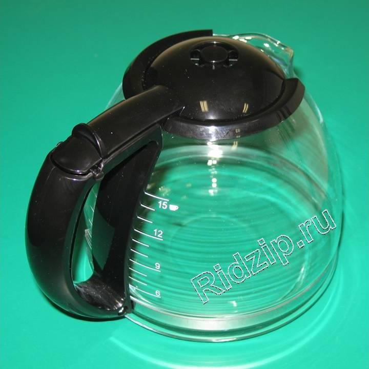 BS 646860 - BS 646860 Колба черная к кофеваркам и кофемашинам Bosch, Siemens, Neff, Gaggenau (Бош, Сименс, Гагенау, Нефф)