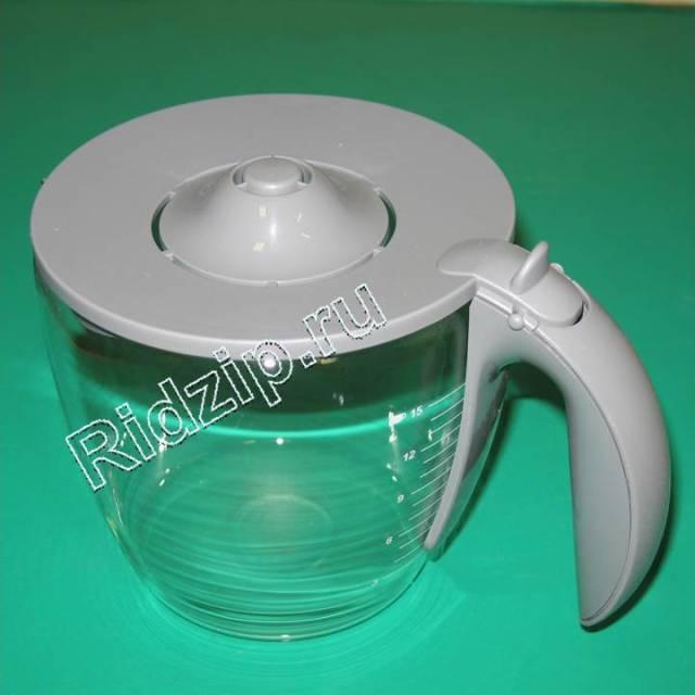 BS 647067 - BS 647067 Колба  к кофеваркам и кофемашинам Bosch, Siemens, Neff, Gaggenau (Бош, Сименс, Гагенау, Нефф)