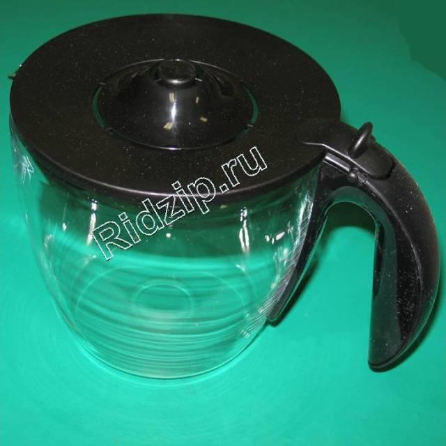 BS 647068 - BS 647068 Колба черная к кофеваркам и кофемашинам Bosch, Siemens, Neff, Gaggenau (Бош, Сименс, Гагенау, Нефф)