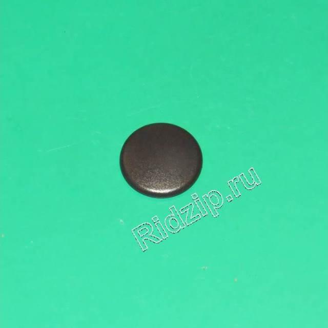 BS 647533 - Крышка конфорки к плитам Bosch, Siemens, Neff, Gaggenau (Бош, Сименс, Гагенау, Нефф)