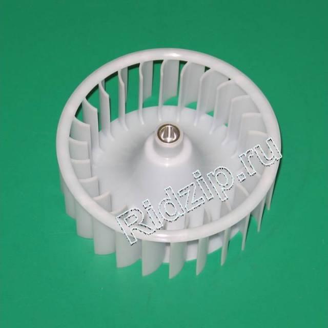 BS 647542 - Крыльчатка ( Вентилятор ) сушки к сушильным шкафам Bosch, Siemens, Neff, Gaggenau (Бош, Сименс, Гагенау, Нефф)